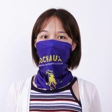 Чехол для шарфа и лица модный дышащий чехол шеи мужчин женщин