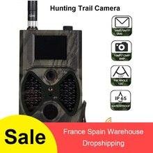 HC-300M 16MP 940nm Night Vision Hunting Camera MMS Trail Camera SMS GSM GPRS 2G Wild Camera Trap Photo Trap PK HC-300M цена 2017
