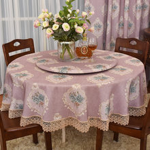 Скатерть круглый стол ткань 15 м Таблица Гостиная бытовой кружево