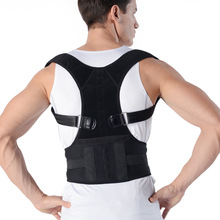 Posture Corrector Magnetic Therapy Brace Adjustable Shoulder Back Support Belt NO Slouching Unisex
