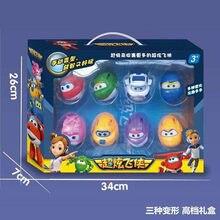 8ピース/セットスーパー羽変換カタパルト卵のおもちゃミニスーパー翼飛行機変形飛行機ロボットアクションフィギュア子供のおもちゃ