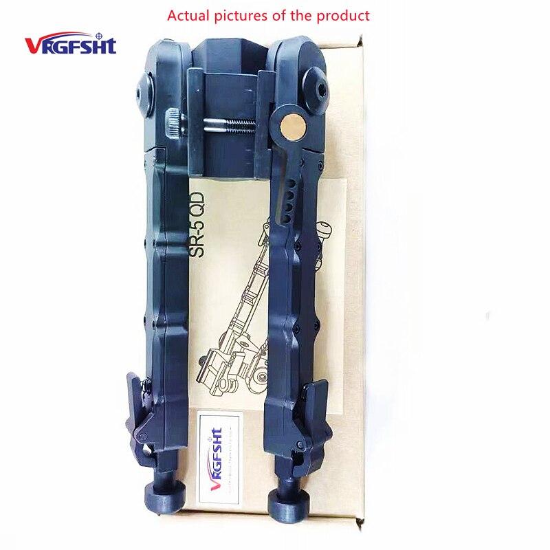 V9 SR-5 QD Тактический штатив металлический Тактический тренога регулируется и с замочком на 20 мм с креплением для руководство