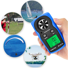 BTMETER BT-817A LCD Wind Speed Meter Digital Handheld Anemometer Air Velocity&Temperature Measurement for HVAC