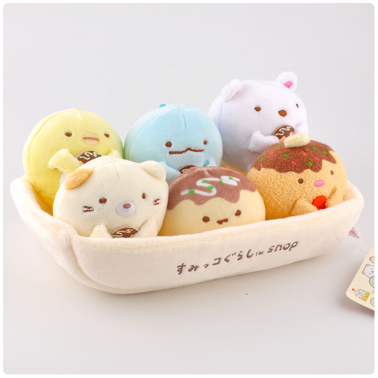 1 Set Kawaii Japanese Sumikko Gurashi Corner Bio Plush Keychain Pendant Soft Cartoon Corner Creature Stuffed Animals Toys Doll