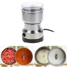 Кофемолка из нержавеющей стали для измельчения трав/специй/орехов/зерен/кофейных зерен