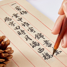 Brush Stationery Xuan-Paper Chinese-Calligraphy Ink for Beginner Antique Half-Ripe