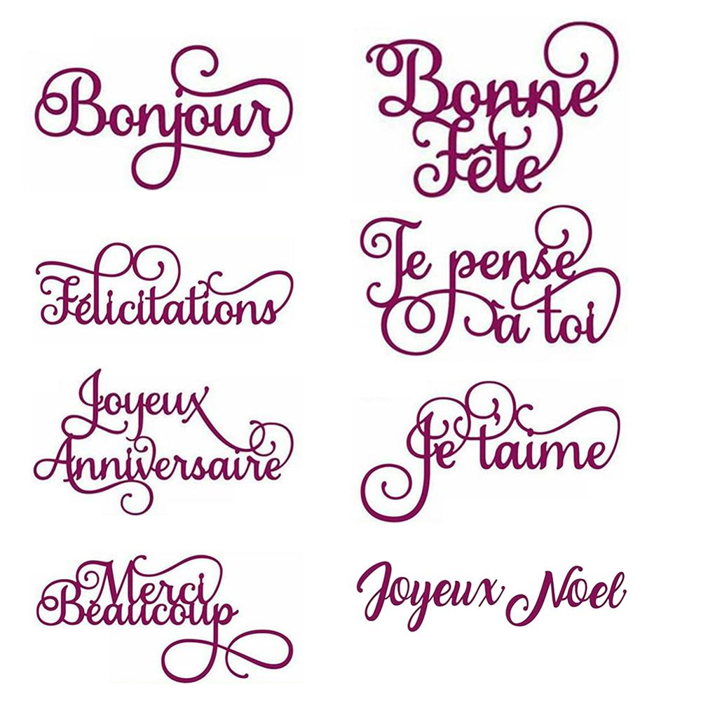 French Words Cutting Dies Scrapbooking For Scrapbooking/Craft Supplies Journal Background Photoalbum Stamps Sentiment Card Makin
