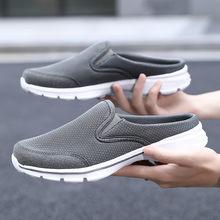 Demi-chaussures en maille respirante pour hommes, nouvelles pantoufles noires, grande taille 39-48, tendance d'été
