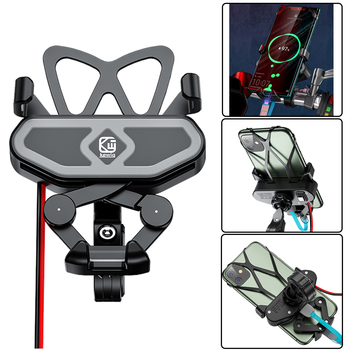 Bicycle Phone Holder Universal Bike Motorcycle Handlebar Clip Stand Mount Cell Phone Holder Bracket USB Charger Mount Bracket 360 degree rotate bicycle phone gps holder motorcycle bike handlebar phone clip mount bracket moto bike phone support rack stand