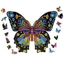 Unikalne drewniane Puzzle z motywem zwierzęcym Butterfly D Puzzle interaktywna edukacja zabawki do gier dla dorosłych prezenty dla dzieci