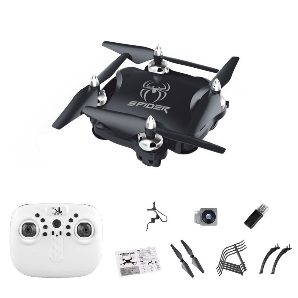 S16 Remote Control Folding Unmanned Aerial Vehicle Pressure Set High Quadcopter Aerial Photography High-definition Drop-resistan