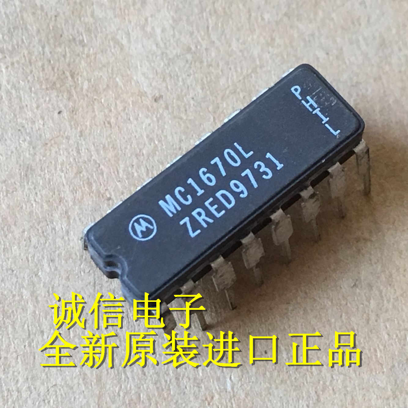 100% Новинка & Оригинал в наличии MC1670L CDIP16 MOT IC