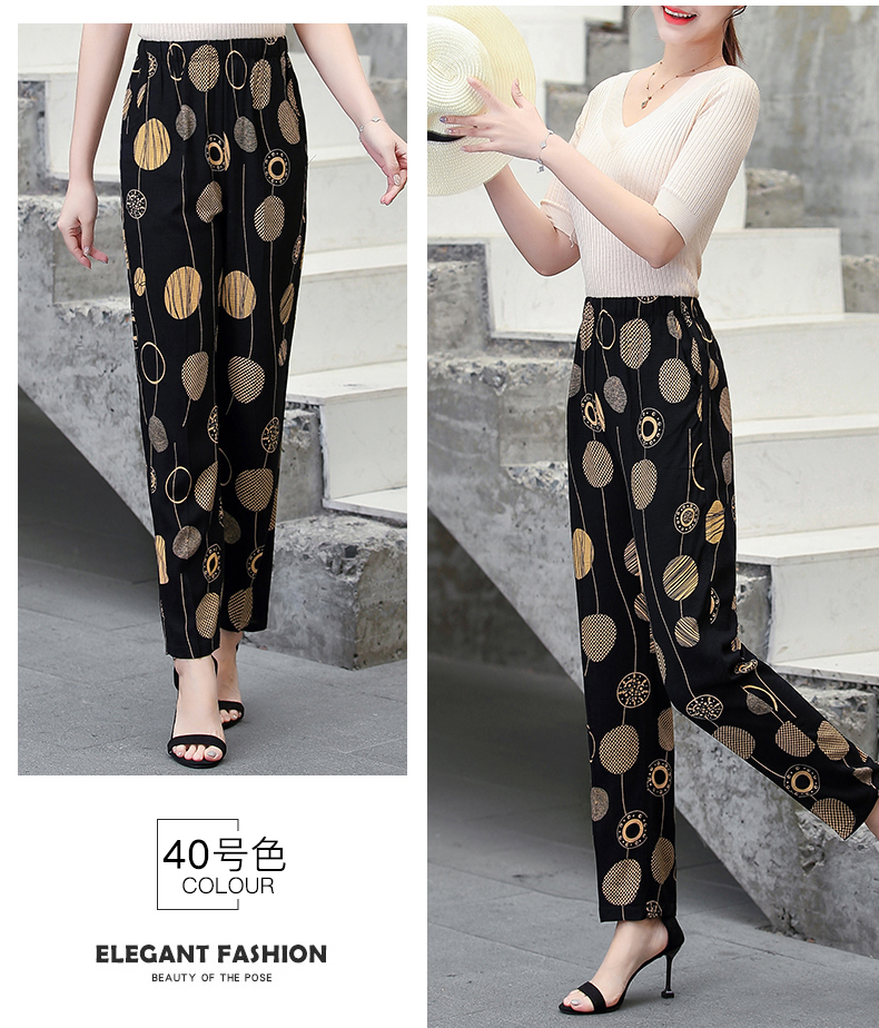 H6ca8a60822974f34becf01757a084585S - 22 Colors Women Summer Casual Pencil Pants XL-5XL Plus Size High Waist Pants Printed Elastic Waist Middle Aged Women Pants