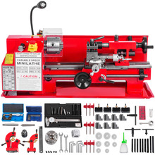 Small Metal Lathe 7x12 Inch 550W Small Milling Machine With Upgraded Deluxe Accessories