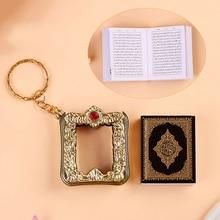 Islamischen Muslimischen Hohe Qualität Können Lesen Anhänger Schlüssel Ring Schlüssel Kette Keychain 1PC Religiöse Arche Quran Buch Echte Papier mini Beliebte