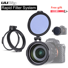 RFS ND Quick Release Ring DSLR Camera Accessory Filter Switch Bracket for 58mm 67mm 72mm 77mm 82mm Lens Adapter Flip