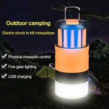 Светодиодная Водонепроницаемая Электронная ловушка для комаров