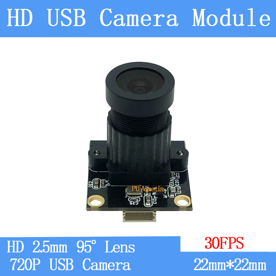 PU`Aimetis 22mm*22mm HD Mini Surveillance Cameras 720P HD H:95° Wide Viewing Angle UVC MJPEG 30FPS USB2.0 CCTV Camera Module
