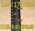 10 PCS LM7171AIM LM7...