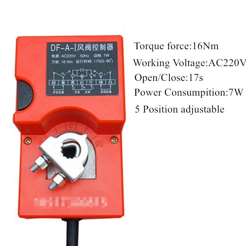 DF-A-I AC220V 16Nm 17s 7W Electric Air Damper Actuator Ajustable Air Damper Drive Control Switch For Ventilation Pipe Valve