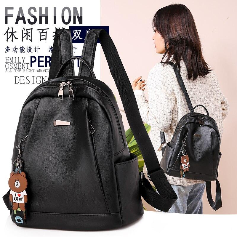 New Kmuysl Leather Women's Backpack Large Capacity Backpack Simple Backpack Outdoor Travel Backpack Waterproof