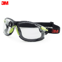 Safety Goggles 3M S1201SGAFKT EU Security Protection Workplace Safety Supplies protects against fogging and scratches Glasses open protective polycarbonate transparent