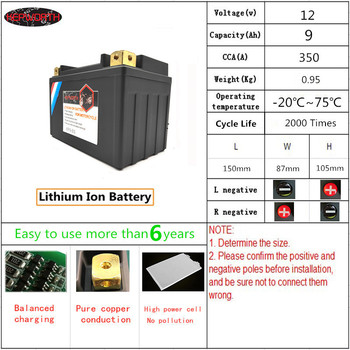 KP9-BS 12V 9Ah Motorcycle LiFePO4 Start Battery Lithium ion Motorbike Battery CCA 350A For ATVs Jet Ski's Snowmobiles YTX9-BS image