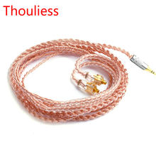 Thouliess hifi 12 м однокристальный медный mmcx кабель для замены