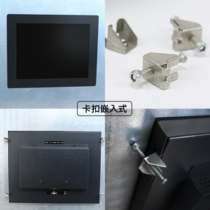 Image 3 - 17 inch Capacitive Touchscreen PC Monitor Multi Touch Screen USB Industrail Computer Monitor