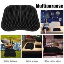 Силиконовая подушка для автомобильного сиденья Нескользящая