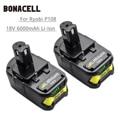 Bonacell батарея для Ryobi 18V 6000mAh P108 RB18L40 литий-ионный аккумулятор электроинструменты батарея P2000 P310 L30