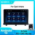 Кижуч для Opel Antara Bluetooth мультимедийный плеер навигации автомобиля радио Android 10,0 8-ядерный 6 + 128 г