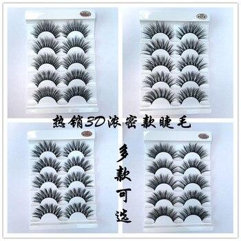 30 boxes/lotThick 3D false eyelash trade special 5 pairs 3D eyelash