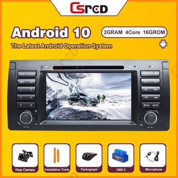 Csred Auto Radio Android 10 For BMW X5 E53 M5 5 Series E38 E39 1996-2001 Multimedia Radio GPS Navigation Head Unit Stereo DVD CD image
