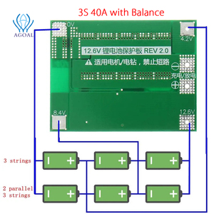 Image 3 - 3S 4S 25A 40A 18650 carte de Protection de batterie au Lithium 11.1V 12.6V 14.8V 16.8 courant élevé avec décharge de surcharge équilibrée