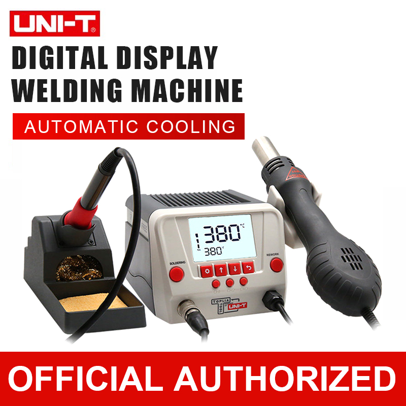 Welding Machine 60w - 90w Soldering Station Adjustable Electric Iron Steel LCD Display Constant Temperature With Hot Air Gun