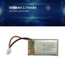 3.7V 500mah Lipo Battery Replace Rechargeable Batteries For S19 FPV RC Drone Spa