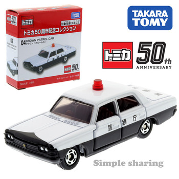 TAKARA TOMY TOMICA 50TH ANNIVERSARY 04 TOYOTA CROWN PATROL CAR Scale 1/65 Kids Toys Motor Vehicle Diecast Metal Model image