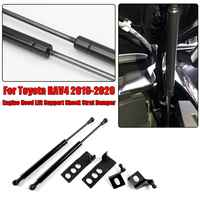 1 Pair Car Styling Hood Cover Hydraulic Rod Gas Strut Telescopic Rod Engine Cover Lift Support For Toyota RAV4 2019 2020