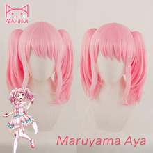 [anihut】maruyama aya wig game bang dream! Косплей парик синтетические