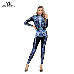 Image 4 - VIP FASHION New 3D Printed Attack On Titan Anime Bodysuit Organ Purim Festival Carnival Colorful Cosplay Costumes For Halloween