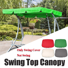 Outdoor Garden Patio Swing Canopy Seat Top Waterproof Sunshade Cover Replace Solid Color Furniture Dust Cover Sunshade Cover