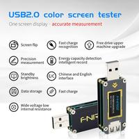 FNB28 Current And Voltage Meter USB Tester QC2.0/QC3.0/FCP/SCP/AFC Fast Charging Protocol trigger Capacity Test