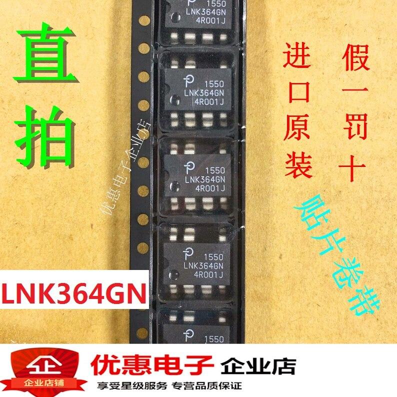 10pcs  new   TOP242GN【SOP-7】