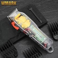 Профессиональная машинка для стрижки волос WMARK, профессиональная перезаряжаемая машинка для стрижки волос в прозрачном стиле, лимитированная серия, 6900 об/мин, аккумулятор 2200