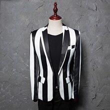 New Tide Men Zebra Stripe Blazer Male Stage Wear Masculino Slim Fit Fashion Casual 2 Suits( Jacket+Pants)