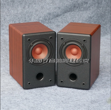 KYYSLB 10 20W 4 8 Ohm 3 Inch Full Range Speaker Hifi AS 3Q  1 3 Inch Power Amplifier Passive Speaker Wood Grain Black A Pair