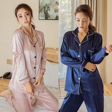Women Girl Silk Satin Pajamas Set Pyjama Sleepwear Nightwear