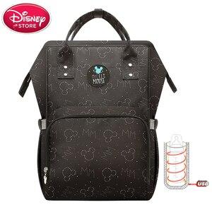 Image 3 - Disney Mickey Mouse Mummyผ้าอ้อมกระเป๋าที่มีUSBชาร์จสำหรับทารกCareผ้าอ้อมพยาบาลกระเป๋าเดินทางคลอดกระเป๋าถือ