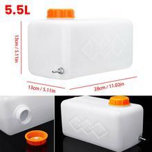 5.5L Plastic Fuel Oil Gasoline Tank For Car Truck Air Diesel Parking Heater A66944 28x13x13cm Disel